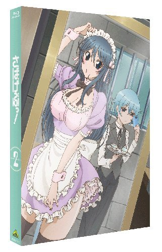 Anime - Sabagebu! 2 [Japan LTD BD] BCXA-913
