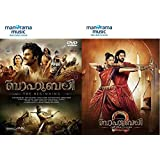 Baahubali - The beginning / Bahubali 2 - The conclusion (MALAYALAM) (2 DVD PACK)