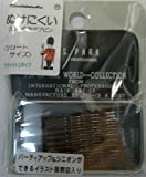 Y.S.PARK世界のヘアピンコレクションNo.11(ショートサイズ)ブリティッシュタイプ45P