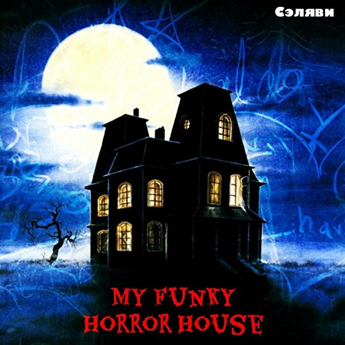 My funky horror house by selyavi on amazon music for Funky house music