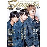 Stagefan Vol.6