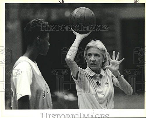 Vintage Photos Historic Images 1990 Press Photo Basketball - Sue Gunter, LSU's Women's Basketball Coach - 8 x 10 in ()