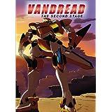 Vandread: Second Stage: V3 Revelations