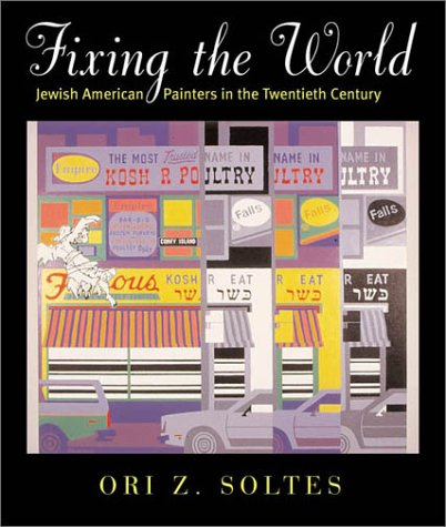 Fixing the World: Jewish American Painters in the Twentieth Century (Brandeis Series in American Jewish History, Culture, and Life)