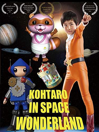 Kohtaro in Spacewonderland