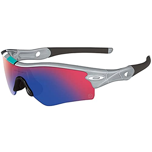 Amazon.com: Oakley Radar Path Asian Fit anteojos de sol ...