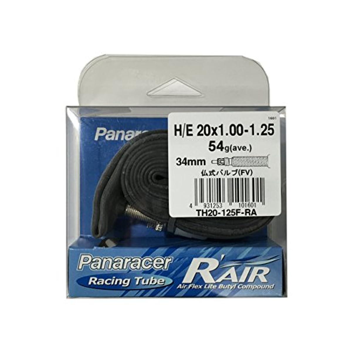 [해외] 파나 레이서 튜브 R'AIR H/E 20X1.00~1.25 불교식 밸브