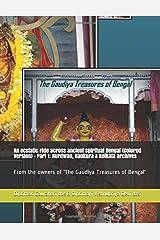 An ecstatic ride across ancient spiritual Bengal (Colored version) - Part 1: Burdwan, Bankura & Kolkata archives: From the owners of 'The Gaudiya Treasures of Bengal' (GTB colored)