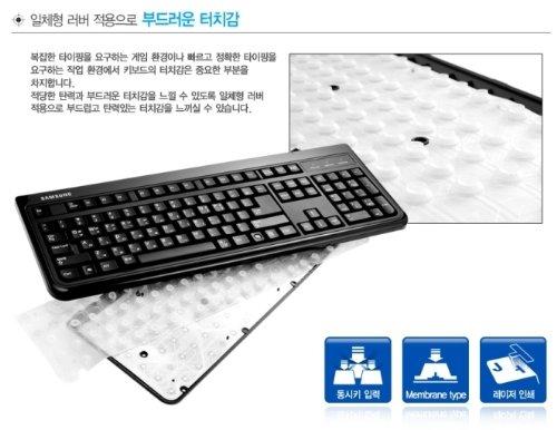 51CDixKDi8L - SAMSUNG-USB-Keyboard-Korean-English-SKG-3000UB-for-Gaming-PC-Desktop-Laptop-Netbook