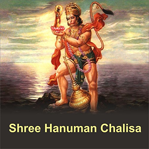 Shree Hanuman Chalisa by Hiremagaluru Kannan on Amazon Music