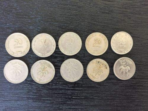 Rare Foreign Coins - Lot of 10 Israel First Coins 50 Pruta 1949 Old Rare Collectible Jewish Hebrew Money