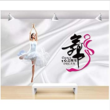 Smydp Wall Stickers Murals Photo 3d Wallpaper Modern Minimalist Ballet Dance Room Background Living Room Home Improvement Wallpaper For Wall 3d 400x280cm Amazon Com