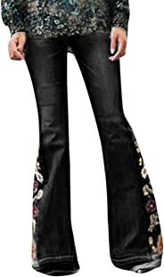 Wide Leg Denim Pants, Womens Chic Floral Embroidered High-Rise Bell Bottom Flare Jeans Broad Feet Long Denim Pants
