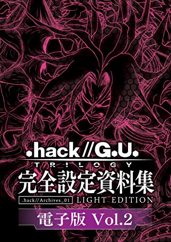 dothack_GU TRILOGY Art Book Digital Version
