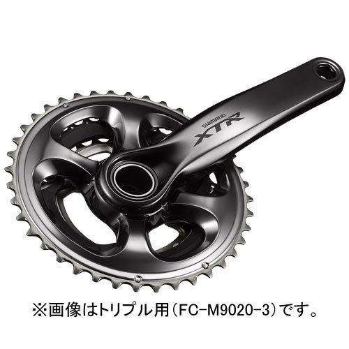 シマノ SHIMANO  FC-M9020 36×26T 165mm XTR クランクセット IFCM9020AX66   B00VKQJI2Y