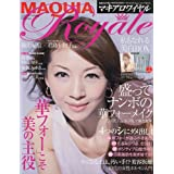 MAQUIA Royale 2010年号 小さい表紙画像