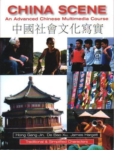 Download By Hong Gang Jin China Scene: An Advanced Chinese Multimedia Course (Traditional & Simplified Characters) (English an (Workbook) PDF