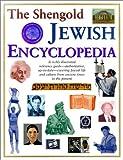 The Shengold Jewish Encyclopedia, Mordecai Schreiber, 1887563776