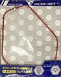 メジャークラフト ヘキサネット 1ピース ネット付き玉網枠 MCHN-1