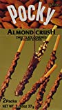 Glico Almond Crush Chocolate Cream Covered Biscuit Sticks, 1.30 Ounce (Pack of 120)