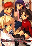 アンリミテッドファンタズム―「Fate/stay night」アンソロジーコミック (Vol.1) (Fox comics)