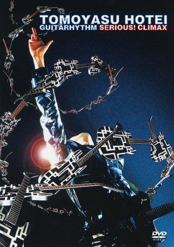 GUITARHYTHM SERIOUS! CLIMAX [DVD] B000E6G5DQ