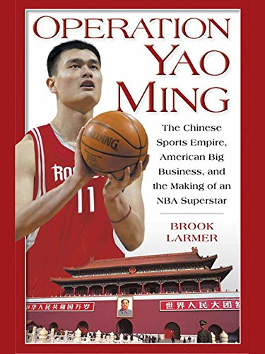 Operation Yao Ming: The Chinese Sports Empire, American Big Business, and the Making of an NBA Super star ()
