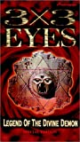 3x3 Eyes - Legend of the Divine Demon (Special Edition) [VHS]