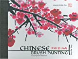 Chinese Brush Painting Step by Step, Kwan Jung, 1581802072