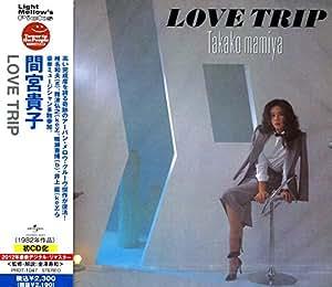 Takako Mamiya Takako Mamiya Love Trip Japan Ltd Cd