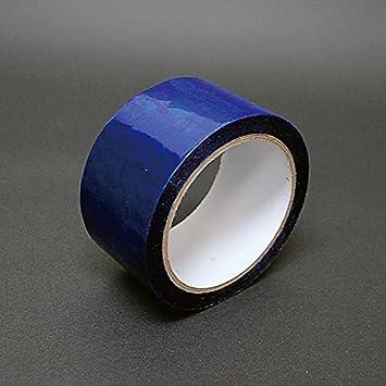 開封防止テープ 50mm×50M巻 青 1巻入