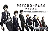 Weiss Schwarz Extra Booster [Psycho-Pass] (6packs) BOX by Bushiroad