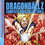 Vol. 3-Dragon Ball Z Complete Song Collection