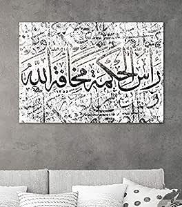 لوحة جدارية كانفاس ، مقاس 68x98