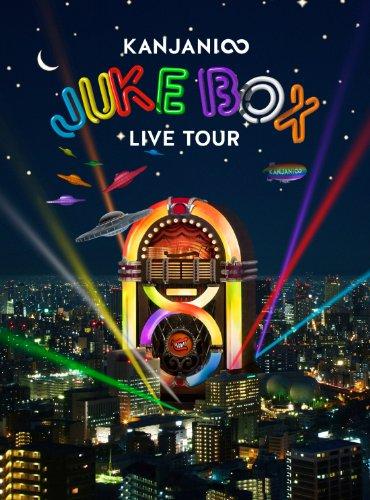 関ジャニ∞ / KANJANI∞ LIVE TOUR JUKE BOX[初回限定盤]