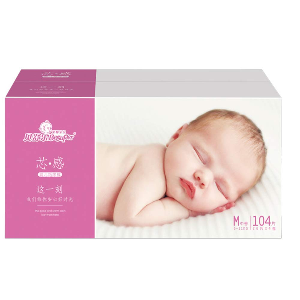 Bedside guardrail Baby Diapers, M Code 104 Ultra-Thin Breathable Dry Male and Female Baby General Diaper, Length 440mm for 6-11kg Baby