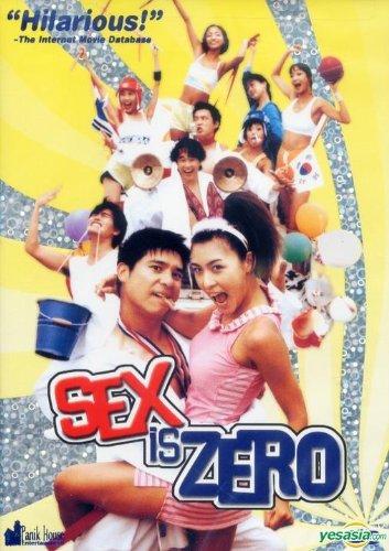 sex-is-zero-kor-eng-spn-sbt