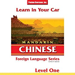Learn in Your Car: Mandarin Chinese, Level 1