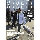 STREET 2018年5月号 小さい表紙画像