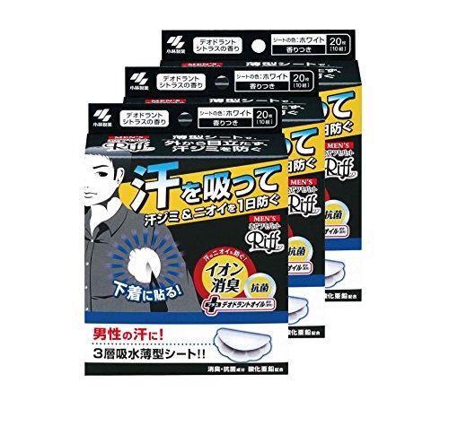 【(정리)수습구매】맨즈 re《후》 바래어 겨드랑이 패드 바래어 더《미》방지・방취 씨트 화이트 20매 ×3개