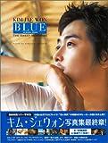 """KIM JAE WON The Sweet Memories """"BLUE"""""""