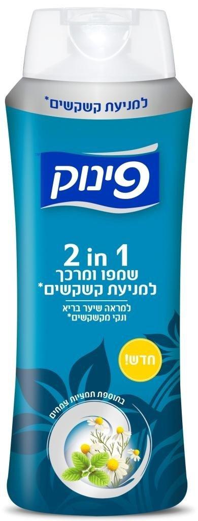 Pinuk Anti Dandruff 2 In 1 Shampoo & Conditioner 23.66 Oz. Pack Of 3. by Pinuk