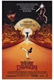 The Last Dragon - 1985 - 27 x 40 Movie Poster - Style A