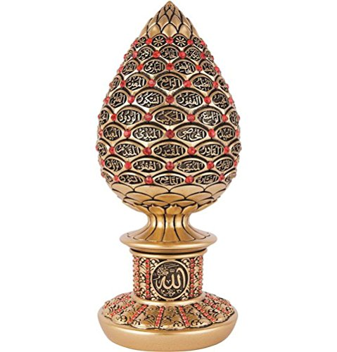 Islamic Table Decor Golden Egg Sculpture Figure Arabic 99 Names of Allah with Red Accent Stones 1633 by Gunes