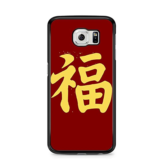 Amazon Samsung Galaxy Case Chinese Luck Symbol For Samsung