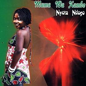 Amazon.com: Mama Wa Kambo: Nyota Ndogo: MP3 Downloads