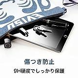 [2 Pack] ESR iPad 2018 Screen Protector, [Easy