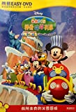 WALT DISNEY CLASSICS MICKEY MOUSE CLUBHOUSE