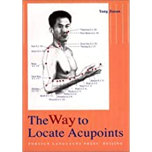 The Way to Locate Acupoints