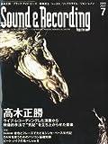 Sound & Recording Magazine (サウンド アンド レコーディング マガジン) 2009年 07月号 [雑誌]
